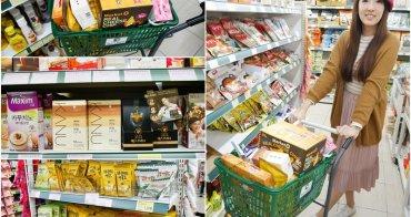 【韓國首爾景點】明洞哈莫妮超市。2018最熱門的韓國零食伴手禮!滿5萬韓元還可免費直送飯店