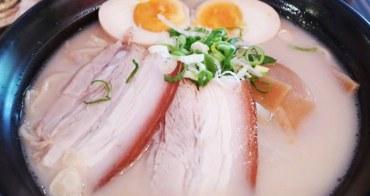 【台北美食】熱烈一番亭拉麵。吃得到整顆蒜頭的蒜味豚骨拉麵