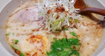 【台北美食】樂麵屋 (西門店)。一吃就瘋狂愛上~客製化的拉麵