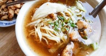 【台南美食】阿川紅燒土魠魚焿 x 福生小食店。海安路人氣美食~我心中最美味的土魠魚焿在這裡!