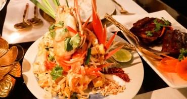 【曼谷自由行】藍象餐廳 Blue Elephant。曼谷必吃!米其林一星華麗宮廷美食