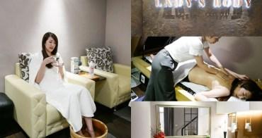 【台南Spa】名媛美肌 LADY'S BODY。來自日本正宗湯之花岩盤浴~質感貴婦級spa