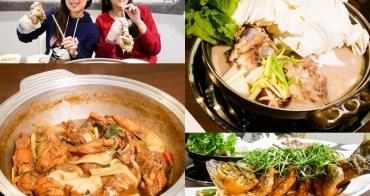 【台南美食】老廣粵花雕雞創意坊。一鍋三吃美味花雕雞!親友圍爐聚餐首選