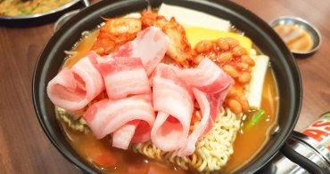 【台南美食】大韓名鍋韓式料理。學生小資族最愛!百元平價高CP值韓式料理
