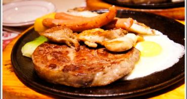 [瘋牛排洋食]超大盎司  豪爽吃肉  大口滿足
