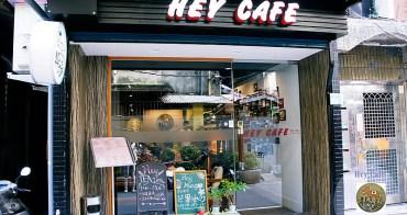 [台北火車站美食  HEY CAFE] 七年級的女生築夢餐廳  令人驚豔的手工甜點   城市裡的溫暖休憩站