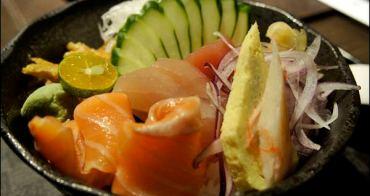 [還在想]日式料理~~超平價美食  讓你點餐時完全不用想