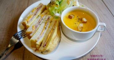 [新莊 早午餐 Peter Better cafe] 老宅文青風格 餐點多元平價美食
