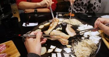 [板橋府中站美食 三角三韓國道地烤肉 ]大鍋蓋烤肉  韓國家鄉料理 桌邊貼心服務 推薦鐵鍋炒飯
