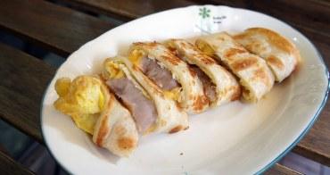 [板橋早餐]2個蛋早餐店 迷人假日限定版芋泥起士蛋餅 想要天天來吃的美味早餐