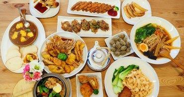 [台南美食] 活佛.四季風尚蔬食館 日式清新風格 創意素食料理 太好吃了媽媽我要住台南