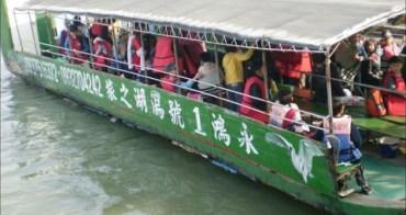 七股~坐膠筏看海去