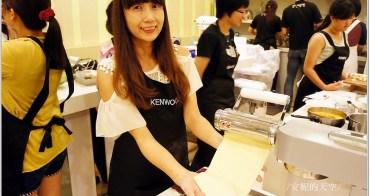 [KENWOOD全功能料理機KMM020 ]我也可以是大廚  輕鬆料理食材  義大利餃/ 松子青醬 /春日肉丸蔬菜湯/ 咖啡歐蕾慕斯 /不藏私作法大公開