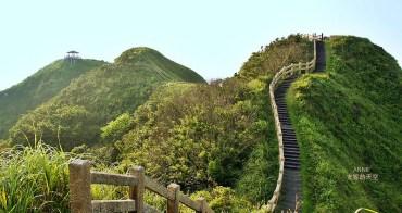 [北台灣療癒系絕美步道] 免開車就能抵達 附詳細交通資訊