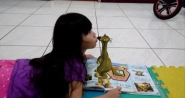 [親子書籍] 冰原歷險記5:笑星撞地球 3D擴增實境互動書  與電影人物同樂吧  三采文化書籍