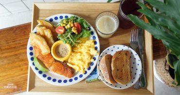 [板橋美食]KOYA Coffee早午餐 如詩歌行板般的美好時光