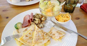 【員林】希拉異國輕食料理;超乎期待值的早餐,相當美味愜意。