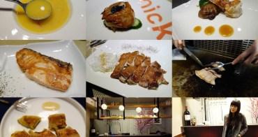 【彰化員林】龍居鐵板燒;精緻又美味的鐵板燒,食材新鮮,氣氛浪漫的鐵板燒餐廳,值得前來品味!(員林餐廳推薦/員林美食/員林高級餐廳推薦)