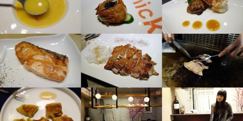 龍居鐵板燒;精緻又美味的鐵板燒,食材新鮮,氣氛浪漫的鐵板燒餐廳,值得前來品味!(員林餐廳推薦/員林美食/員林高級餐廳推薦)