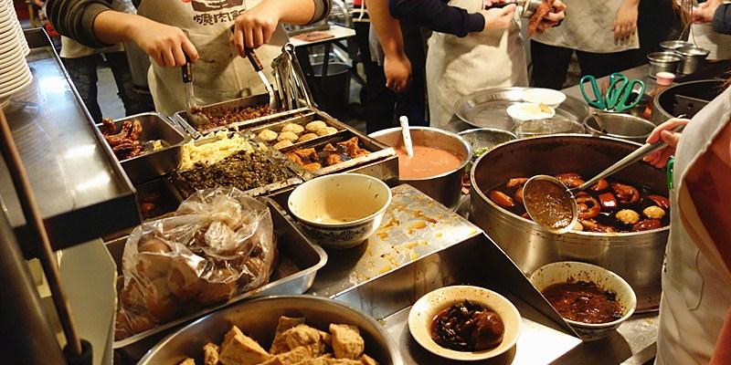 【彰化市】縣政府旁知名排隊爌肉飯名店,超人氣深夜美食,彰化必吃小吃之一【阿章爌肉飯筒仔米糕】
