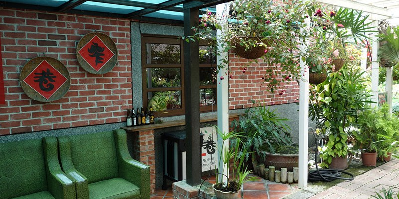 【彰化田尾】窄巷古厝咖啡;在古厝跟老東西們一起喝咖啡,濃濃復古風席捲而來!田尾知名地標喝下午茶,好停車。