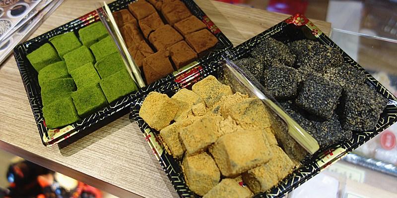 【台中西屯】金魚屋Kingyoya手作水晶糕;媽媽手作愛心糕點,日式高雅冰涼Q彈水晶糕!低糖冰涼爽口適合全家人共享。