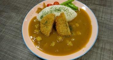【彰化員林】木下食堂(員林店);彰化知名木下食堂好吃的日式咖哩來員林了,以後吃日本人開的咖哩不用跑去彰化市,員林就品嚐的到正宗日式咖哩。