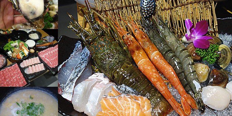 小胖鮮鍋(太平店)|超狂招牌海龍王火鍋!最新鮮台中港海鮮就在這,台中最受歡迎的海鮮鍋物。