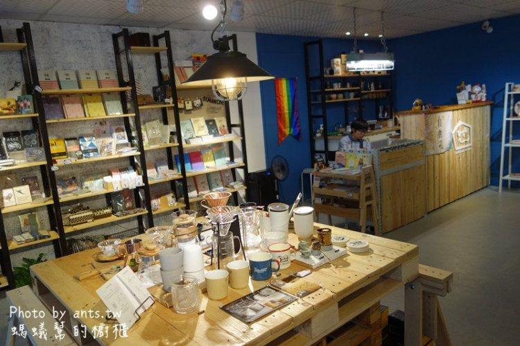 三楼日常物 3rdfloor Studio 妙哉!在2樓的三樓日常物,文青感滿溢的小物店。