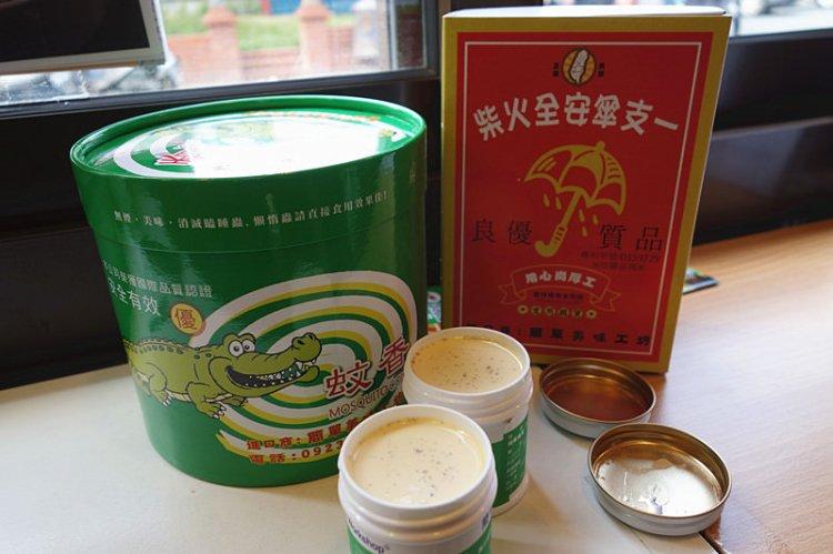 鹿港簡單美味工坊|必買超可愛小護士布丁,內含香草籽;可以吃的蚊香、火柴巧克力棒!IG打卡/可愛復古感兼具創意感點心屋。