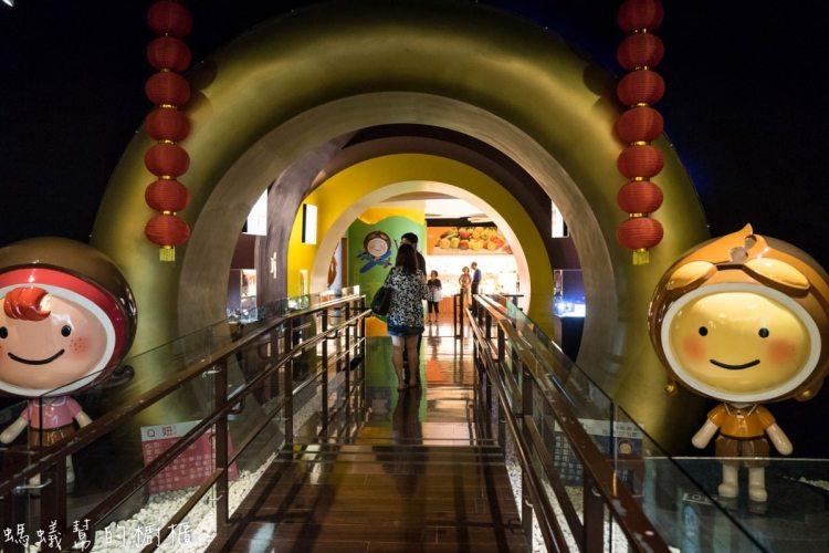 南投台灣麻糬主題館|關於麻糬的主題觀光工廠,不怕人試吃麻糬!一起來吃麻糬。