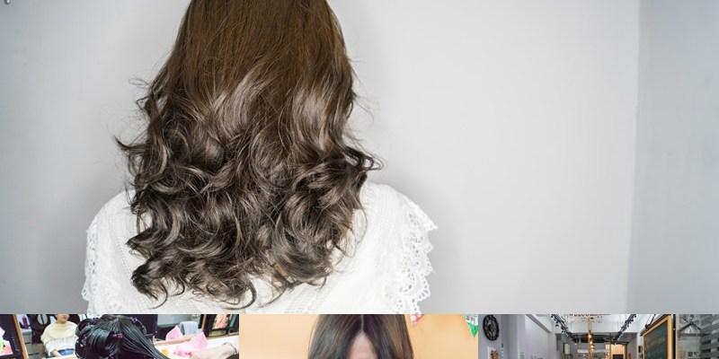 員林Li Light髮妝沙龍|員林染髮燙髮推薦,護髮頭皮養護,最新超潮霧面色系當道。