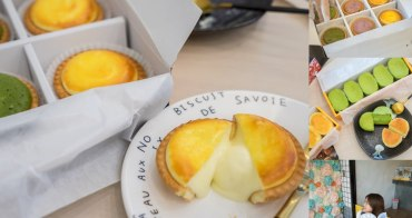 Magma熔岩起司塔專賣店(虎尾店)|超夯爆漿熔岩起司塔!綿密柔軟半熟乳酪蛋糕,濃郁滑順不甜不膩。