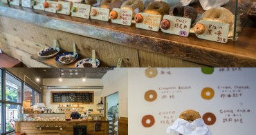 Haritts donuts&coffee台中草悟道,來自東京的美味甜甜圈!外表雖不起眼卻是意外的美味。