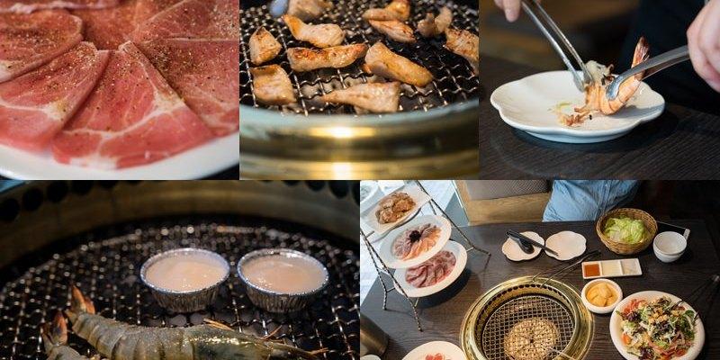 台中屋馬燒肉(台中園邸店)|台中燒肉界天王,最受歡迎燒肉,跟三五好友一起大口吃肉,動手燒烤。