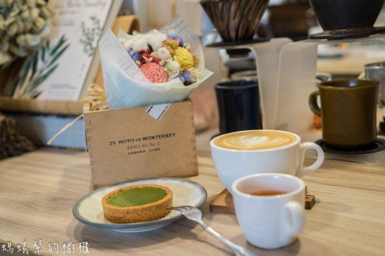 手作獨立思考咖啡Tzemdas Kaffa 城市裡的寧靜空間,點杯咖啡坐下,彰化市低調咖啡館。