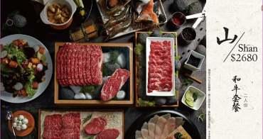 2017牧島燒肉最新菜單。