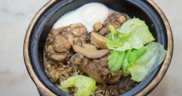 沙巴美食怡豐叻沙|馬來西亞沙巴美食推薦,沙巴加雅街必吃美食推薦,沙煲鷄飯、怡豐叻沙。