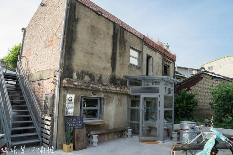 炎生Caffè 廢墟老屋新生咖啡館,彰化市最新IG打卡點,獨棟後庭園咖啡館。