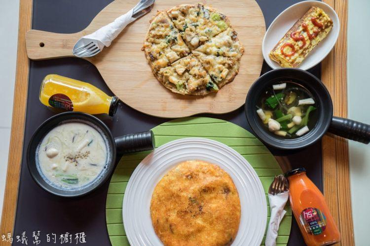 1750健康輕食餐廳|強力推薦獨家冷壓蔬果汁,獨創特色無油美味輕食餐,健康美食零負擔!可素食喔。