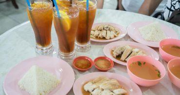 沙巴美食味雅雞飯茶餐室|沙巴海南雞飯推薦,在地人也愛吃的美味海南雞飯,超值便宜份量多。