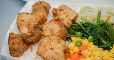 員林食在排骨飯|員林小資族晚餐首選,溫體排骨便當、鮮嫩炸雞塊便當只要60元。