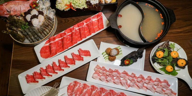 井閣鍋物料理|員林鍋物推薦,細緻高質感精選食材,健康與藝術結合的優質美味火鍋。