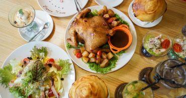 A.A.i義法小館|聖誕跨年聖誕套餐,期間限定外酥內嫩烤全雞,員林聖誕到跨年約會情人套餐推薦。