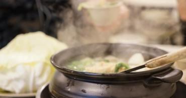 員林霸味薑母鴨 炭火加熱薑母鴨鍋物,平價便宜,加人三五好友一起聚餐,冬天進補暖身最適合~
