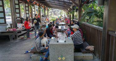 彰化縣清水岩童軍營地溫泉|彰化第一泉!日式造景免費泡腳池,彰化少數泡腳溫泉。
