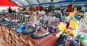 烏日鐵道市集夜市 運動鞋品牌超低價特賣會,NB、NIKE、adidas、Lotto、安全鞋全面下殺單一特價,眾多鞋款特賣。
