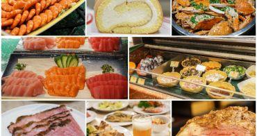 台中長榮桂冠咖啡廳|食尚Buffet月!精緻料理吃到飽,現點現料理餐點,各式海鮮、生魚片、異國料理、手工甜點,道道精緻美味。