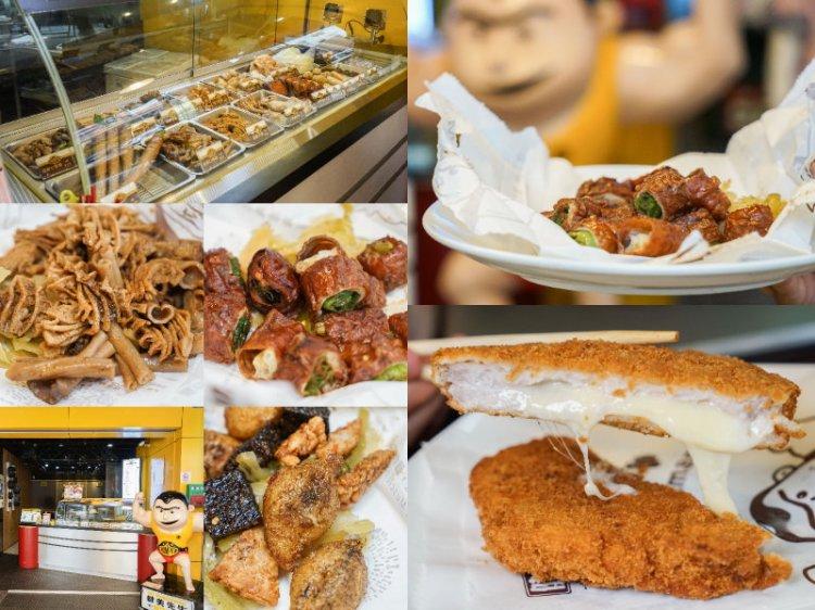 健美先生激炸滷味 | 台中一中街私房美味小吃,先滷後炸口感讓人越吃越上癮!食尚玩家跟旅行應援團推薦。