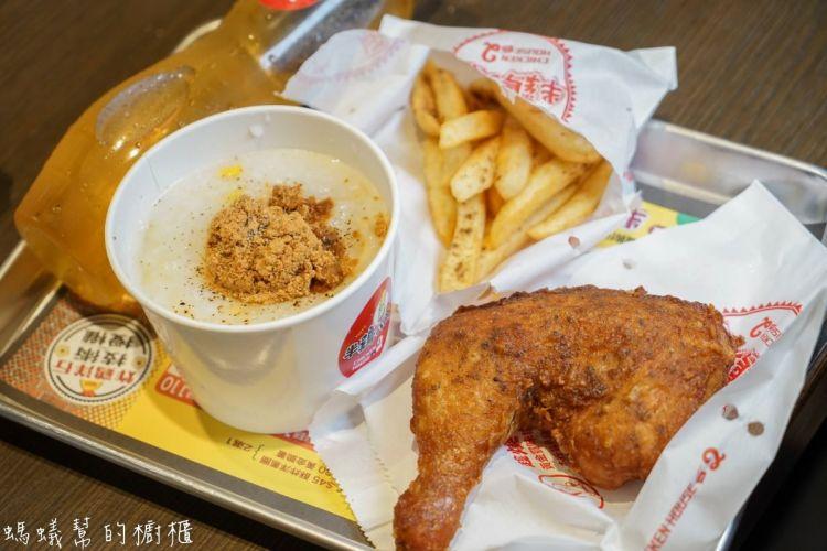 半雞八兩(彰化自強店) | 彰化炸雞推薦,薄皮爆汁酥脆!超人氣新組合套餐上市!